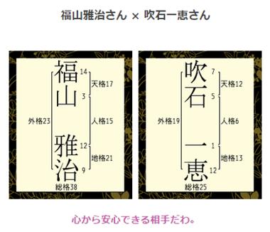 20150121_2-3