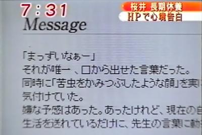 20150122_1-4