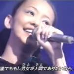 安室奈美恵の実母の交通事故後、マスコミニュースとHEYHEYHEY生出演まで