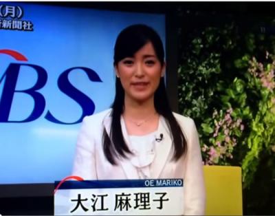 大江麻理子NYから帰国後、WBS初出演時