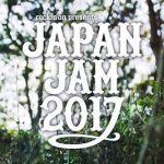 JAPAN JAM 2017 in 蘇我 豪華出演者セトリ・感想レポ・グッズ画像まとめ