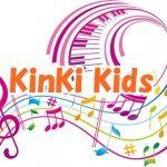 KinKi Kidsの人気曲ランキング!ファンが選ぶおすすめBest10はコレだ!