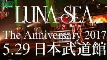 LUNA SEA (ルナシー)|チケットぴあ -