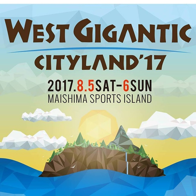 WEST GIGANTIC CITYLAND'17