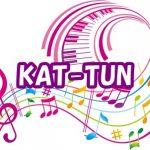 KAT-TUN 再始動 Live 2018 東京ドーム チケット当選倍率&当落状況レポ