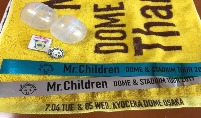 Mr.Children DOME & STADIUM TOUR 2017 Thanksgiving 25 グッズ