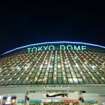 G-DRAGON(ジヨン) 東京ドーム 2017/9/19  セトリ・レポ・座席表まとめ