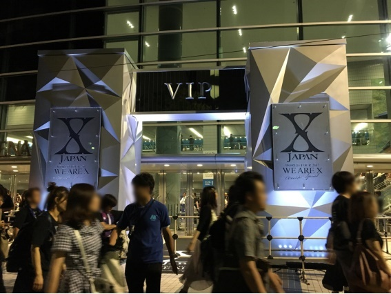 X JAPAN WORLD TOUR 2017 WE ARE X Acoustic Special Miracle 奇跡の夜 横浜アリーナ