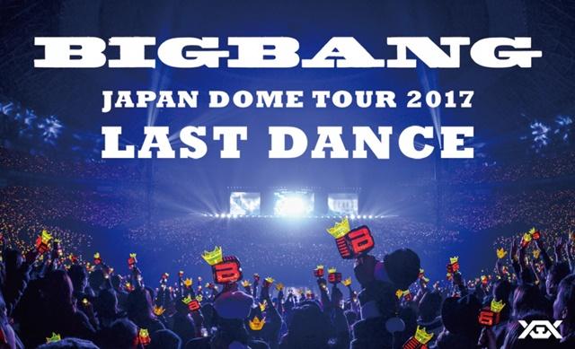 Last Dance Tour Bigbang