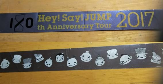 Hey! Say! JUMP 銀テ