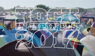 ROCK IN JAPAN FES. 2017