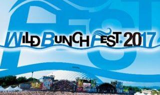 WILD BUNCH FEST. 2017 (ワイルドバンチフェス)
