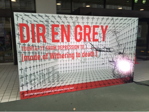 DIR EN GREY TOUR16-17 FROM DEPRESSION TO________【mode of Withering to death.