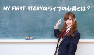 MY FIRST STORY(マイファス)