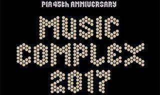 ぴあフェス MUSIC COMPLEX 2017