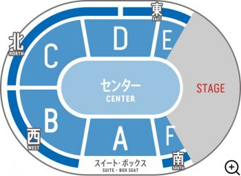 横浜アリーナ 座席表