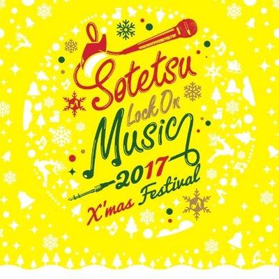SOTETSU LOCK ON MUSIC 2017