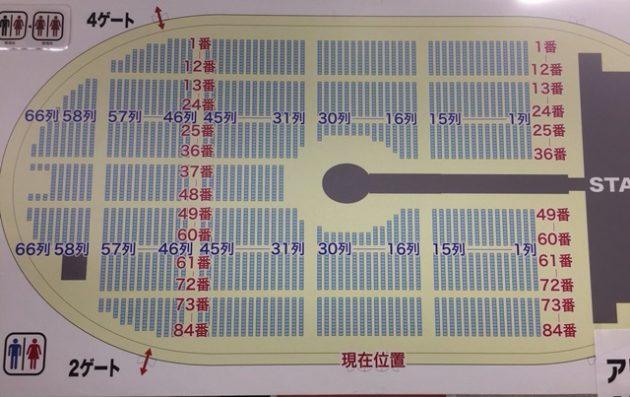 福山雅治 座席表 日本ガイシホール