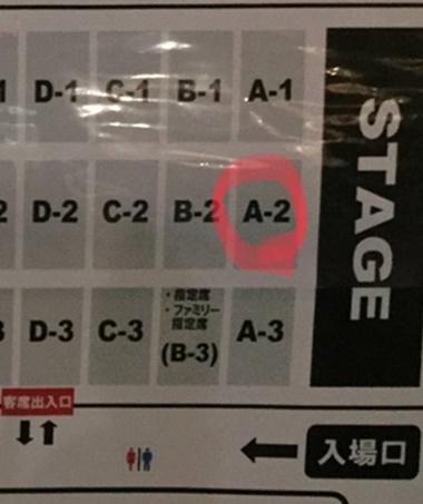 WANIMA 静岡県 アクトシティ浜松 展示イベントホール アリーナ座席表