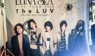 LUNA SEA The LUV –World left behind-