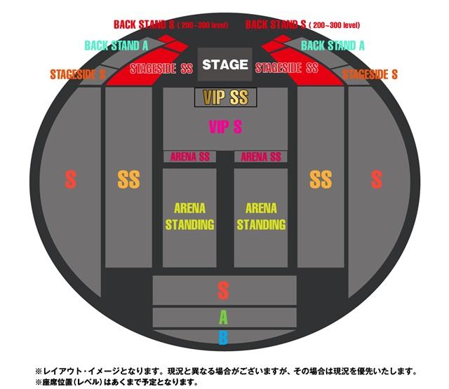 ブルーノマーズ(Bruno Mars) さいたまスーパーアリーナ座席表