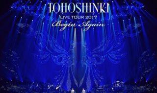東方神起 LIVE TOUR 2017 〜Begin Again〜 京セラドーム大阪