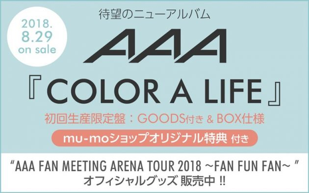 AAA COLOR A LIFE