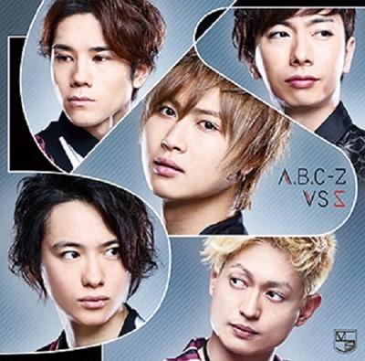 A.B.C-Z VS 5