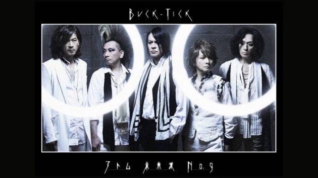 BUCK-TICK(バクチク)