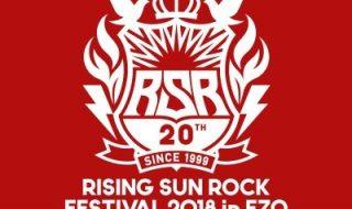 RISING SUN ROCK FESTIVAL 2018 in EZO(ライジング・サン・ロックフェスティバル)