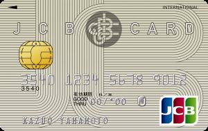 JCBオリジナルカード