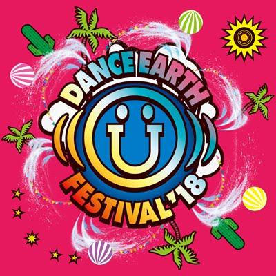 DANCE EARTH FESTIVAL 2018 ~SPLASH SUMMER~
