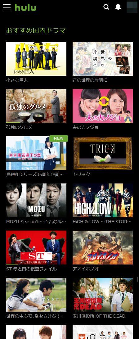 Hulu(フールー)ドラマ