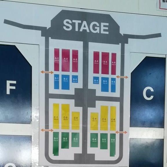 KAT-TUN LIVE TOUR 2018 CAST マリンメッセ福岡 アリーナ・座席表