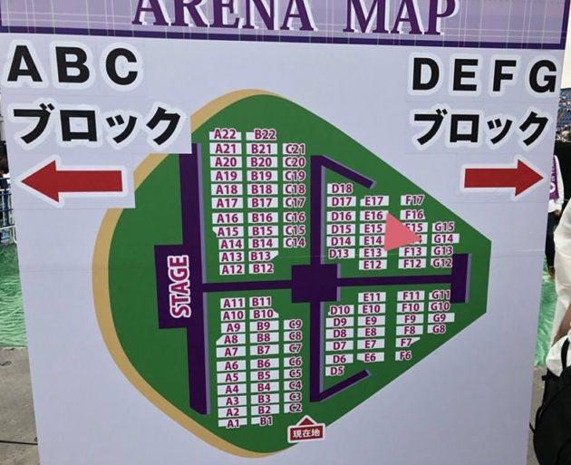 乃木坂46 真夏の全国ツアー2018 明治神宮野球場 アリーナ座席表