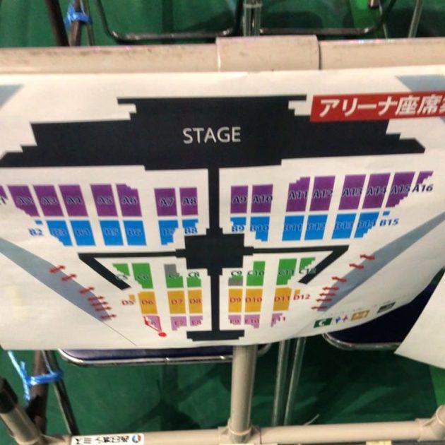 乃木坂46 真夏の全国ツアー2018 福岡ヤフオク!ドーム アリーナ座席表