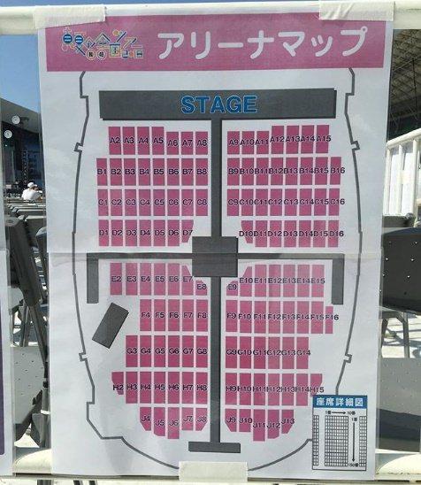 乃木坂46 真夏の全国ツアー2018 大阪ヤンマースタジアム長居 アリーナ座席表
