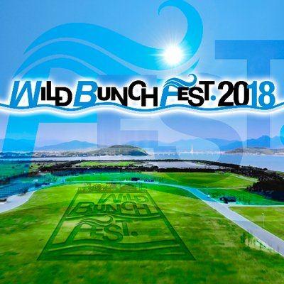 WILD BUNCH FEST. 2018(ワイルド・バンチ・フェス)