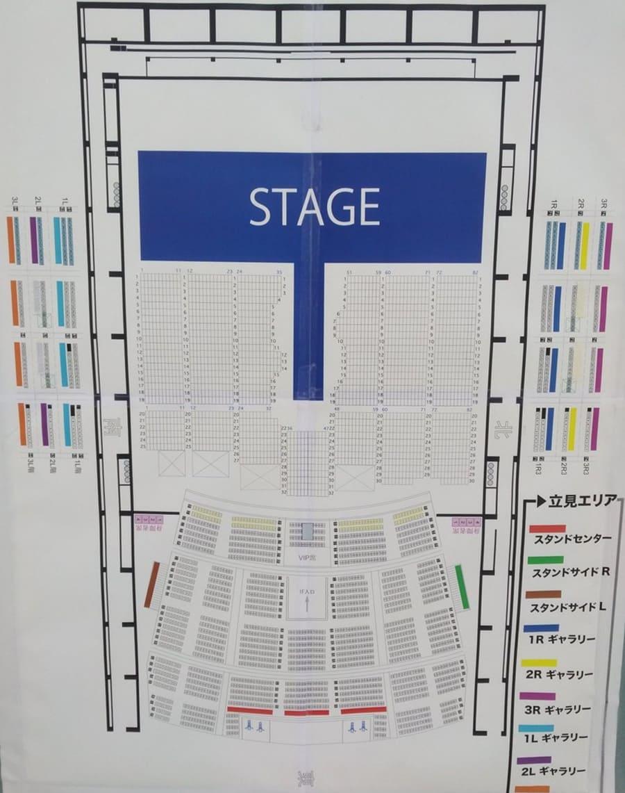 別府ビーコンプラザ 座席表