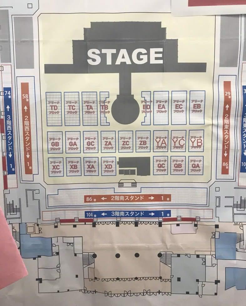 セトリ】BLACKPINK(ブルピン) LIVE TOUR 2018 全日程\u0026座席表
