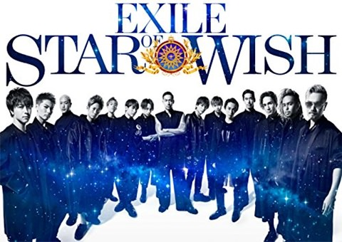 EXILE STAR OF WISH