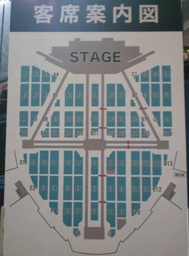 関ジャニ∞ KANJANI'S EIGHTERTAINMENT GR8EST 京セラドーム大阪 アリーナ・座席表
