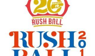 RUSH BALL2018(ラッシュボール)