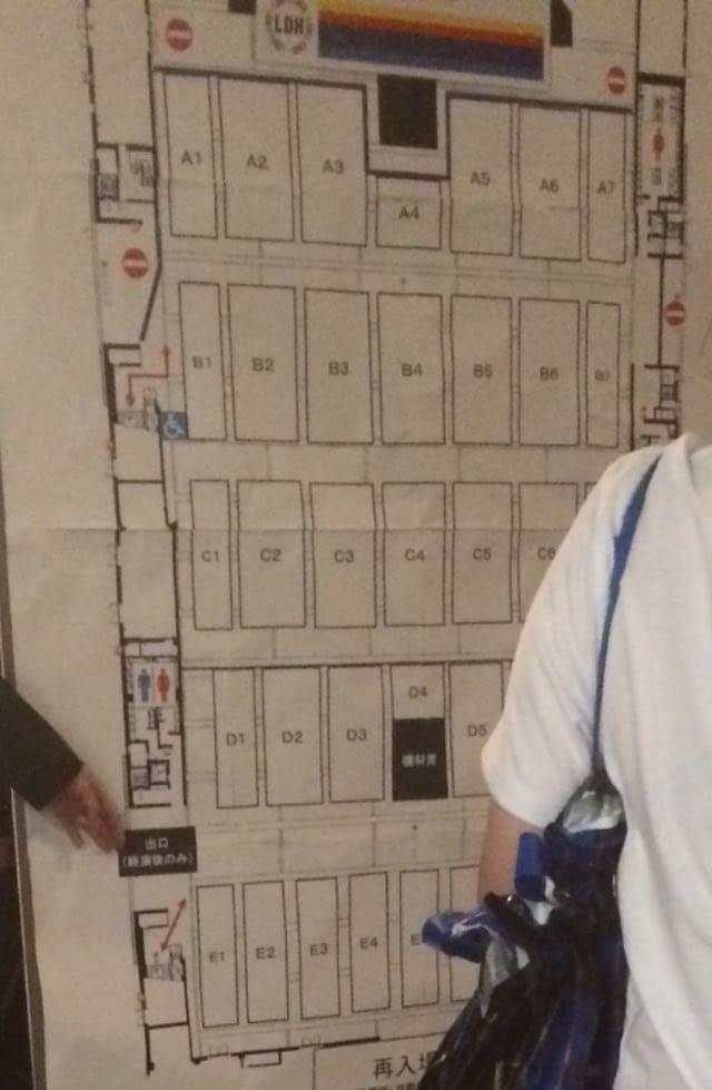 """登坂広臣 HIROOMI TOSAKA LIVE TOUR 2018 """"FULL MOON"""" 朱鷺メッセ 新潟コンベンションセンター アリーナ座席表"""