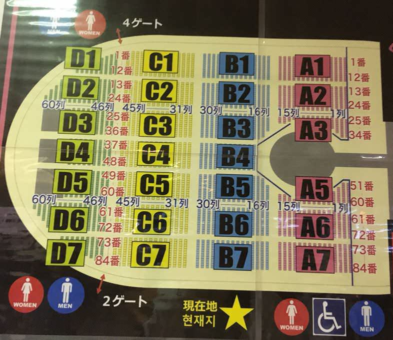 TWICE 1st ARENA TOUR 2018 BDZ 名古屋・日本ガイシホール アリーナ座席表