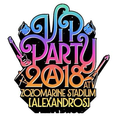 [Alexandros] VIP PARTY 2018 千葉ZOZOマリンスタジアム