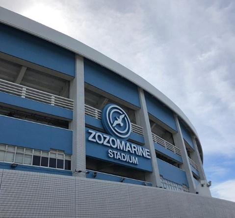 千葉 ZOZOマリンスタジアム
