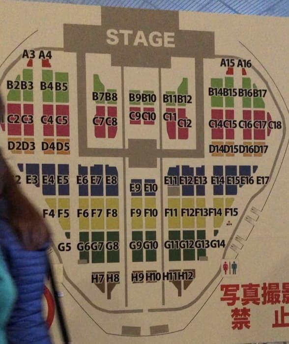 嵐 ARASHI ANNIVERSARY TOUR 5×20 札幌ドーム アリーナ座席表