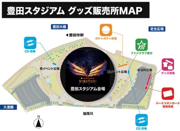 B'z LIVE-GYM Pleasure 2018 -HINOTORI-  豊田スタジアム グッズ販売所MAP