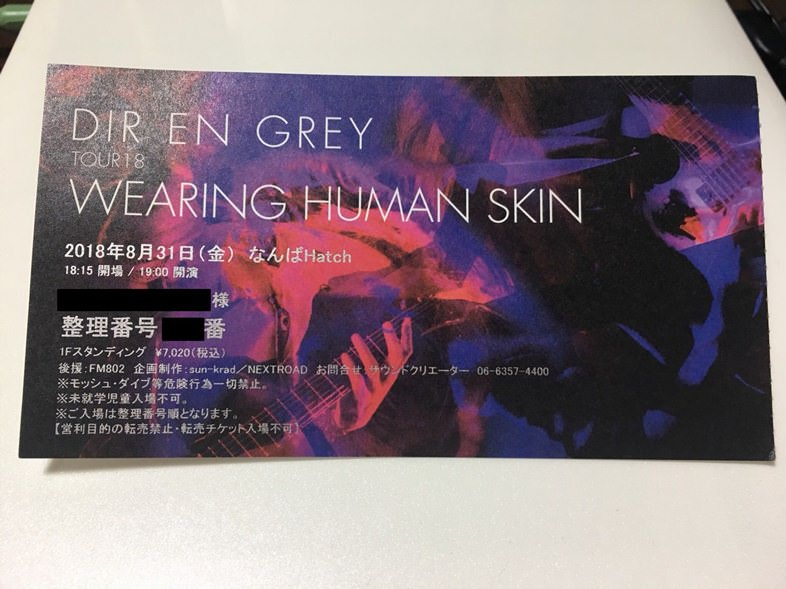 DIR EN GREY TOUR18 WEARING HUMAN SKIN 大阪 なんばHatch 2018年8月31日 チケット